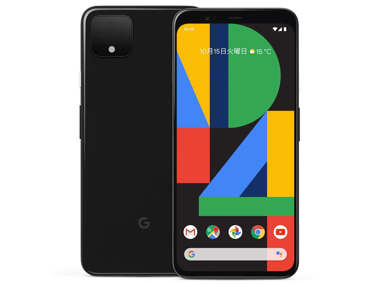 【新品・白ロム・本体】SIMロック解除済 SoftBank Google Pixel 4 64GB 黒 ブラック PIXEL4 スマートフォン ソフトバンク google pixel4 Just Black PIXEL4 携帯電話