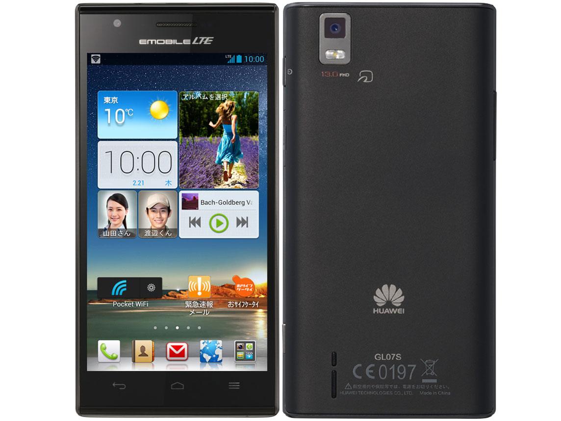 【新品・白ロム・本体】 イー・モバイル STREAM X GL07S [ブラック] スマートフォン 携帯電話 gl07s ブラック GL07S