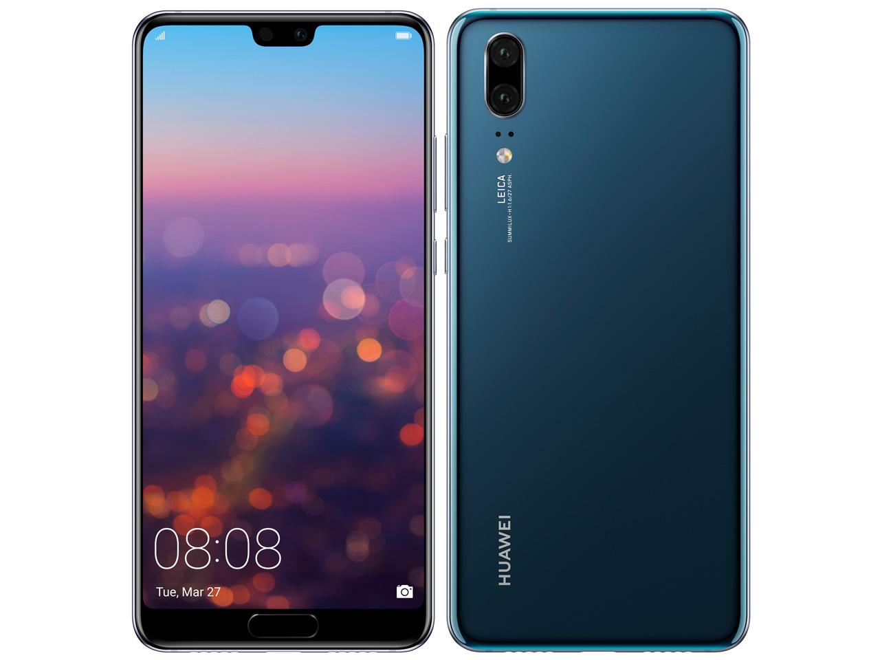 【新品未開封・白ロム・本体】SIMフリーHUAWEI P20 EML-L29 BLUE スマートフォン 携帯電話 P20 p20 Blue P20 ミッドナイトブルー