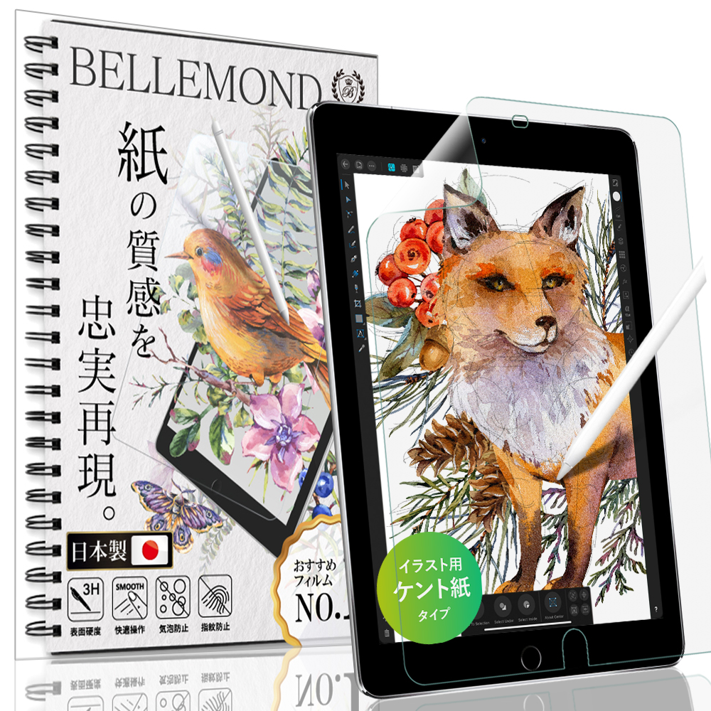 iPad 10.2 第7世代 2019 ペーパーライク フィルム アンチグレア 反射低減 SALENEW大人気! 非光沢 日本製 定番スタイル 2020 フィルム無料交換 失敗時 2021 保護フィルム 第9世代 IPD102PLK 定形外 第8世代 422