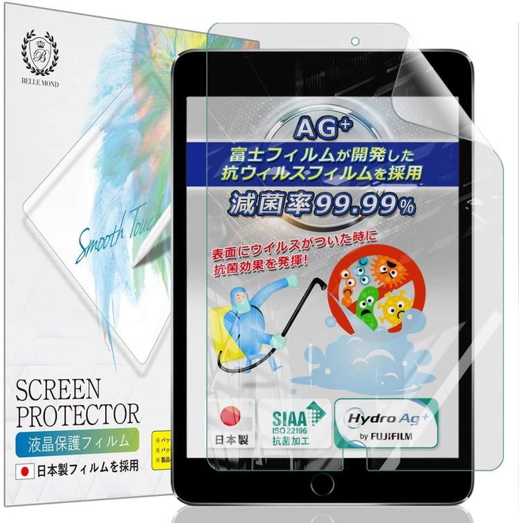 抗ウィルス 抗菌 iPad mini 第5世代 2019 4 国内在庫 2015 透明 フィルム 無料再送 高透過 日本製 指紋防止 気泡防止 秀逸 保護フィルム 高光沢 ベルモンド 貼付け失敗時 B028IPDM5VCL