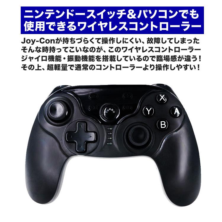 任天堂 スイッチ コントローラー 故障