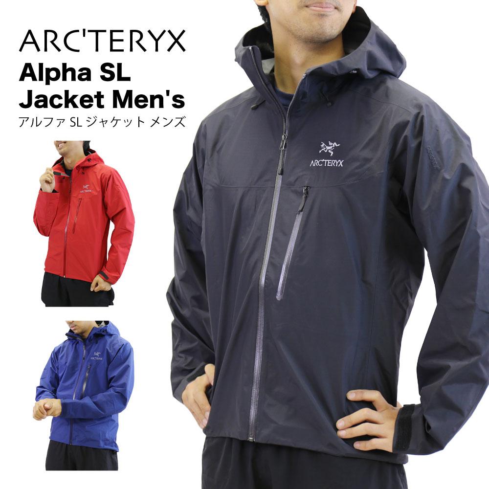 クーポンで最大1200円OFF★2018 S/S Arc'teryx  Alpha SL Jacket Men's / アークテリクス ジャケット アルファ エスエル ジャケット メンズゴアテックス 登山 シェル アウター GORE-TEX Pro 軽量 アウトドア キャンプ 並行輸入品