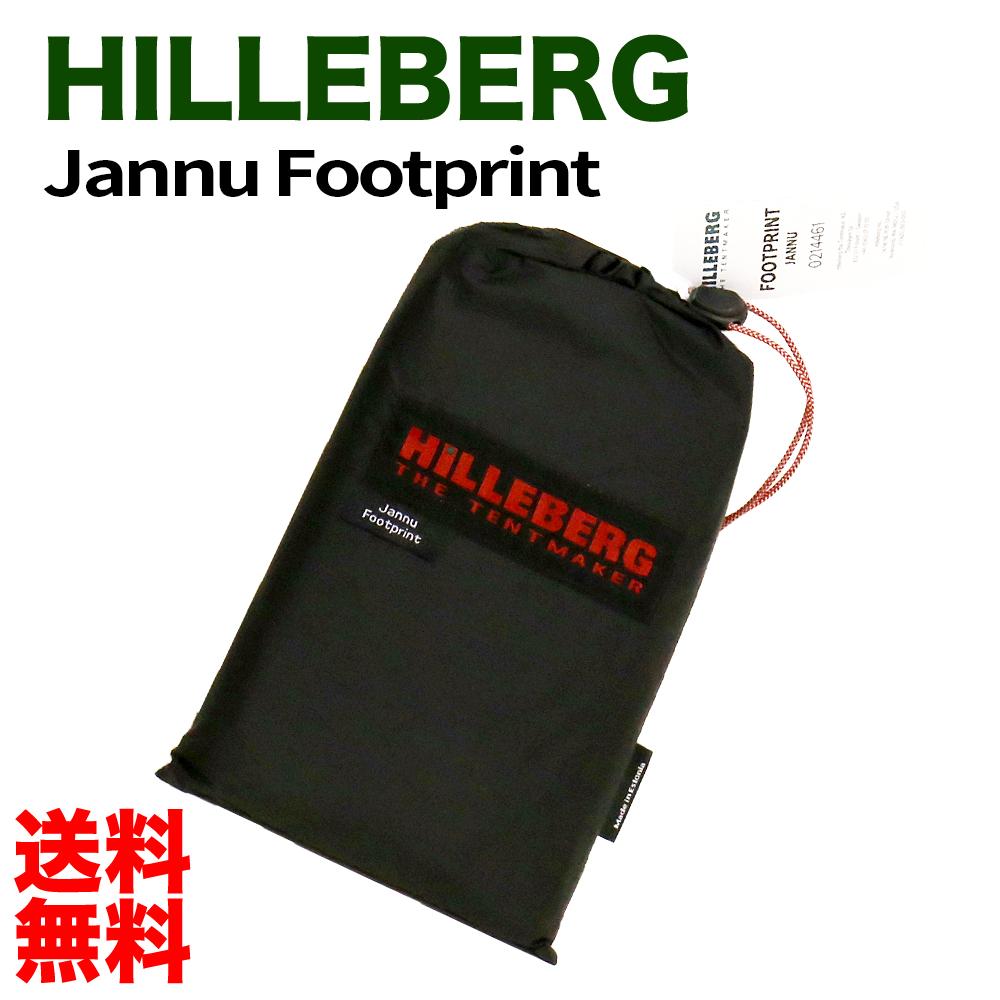 送料無料並行輸入品ヒルバーグ HILLEBERG ヤヌー Footprint フットプリント HILLEBERG Jannu Jannu ヤヌー, interior (インテリオール):3a26f89f --- sunward.msk.ru