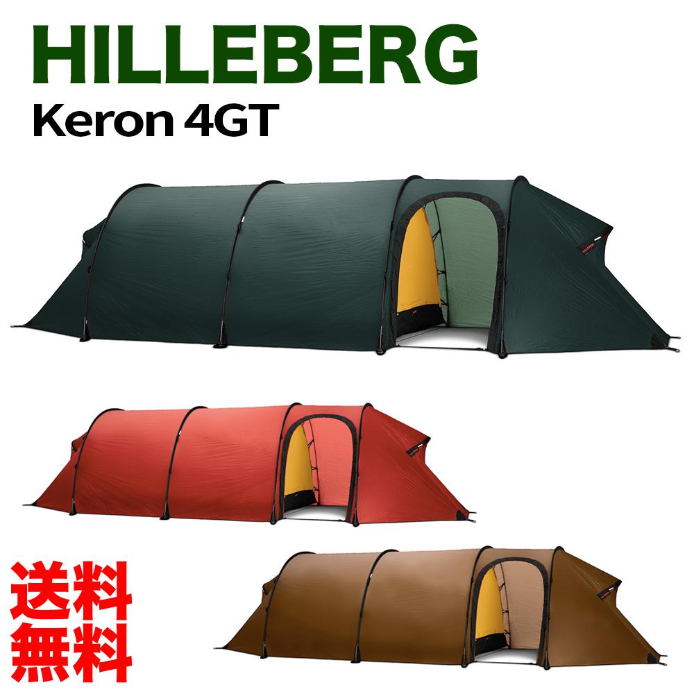 送料無料 バーベキュー HILLBERG Keron4GT ヒルバーグ ケロン4GT 並行輸入品 アウトドア Tent キャンプ用品 テント 4人用 日よけ てんと イベント アウトドア キャンプ キャンプ用品 キャンプ バーベキュー タープテント テント, Interior shop モビリグランデ:c68b4ce9 --- sunward.msk.ru