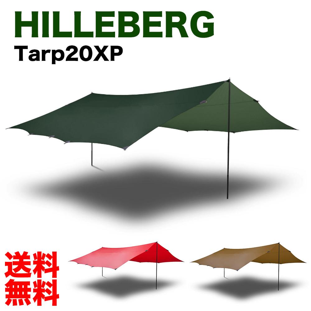 【送料無料】ヒルバーグHILLEBERG Tarp20XPタープ20XPエクスペディションshelterシェルタータープシェルター タープテント 日よけ てんと アウトドア キャンプ キャンプ用品 テントシェード