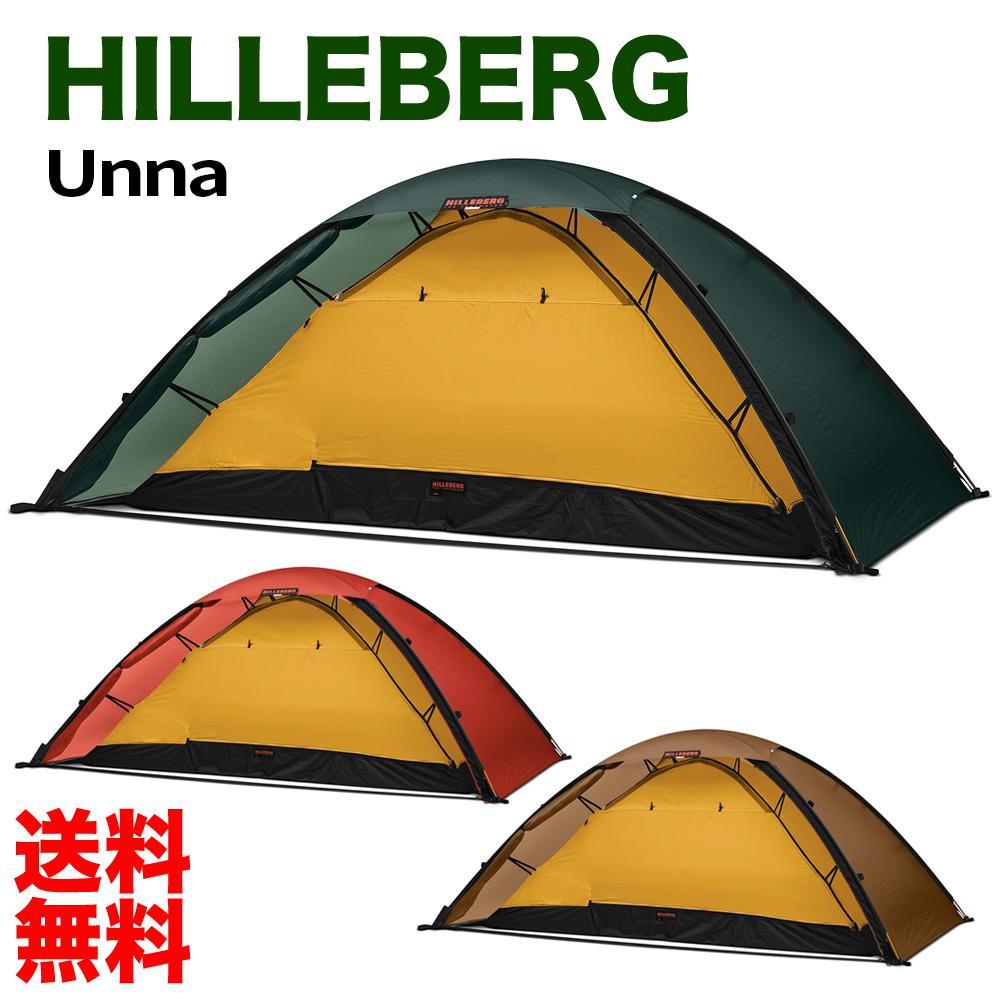 送料無料ヒルバーグHILLEBERG UnnaウナTent テント 1人用 日よけ てんと イベント アウトドア キャンプ キャンプ用品 キャンプ バーベキュー タープテント テント 並行輸入品