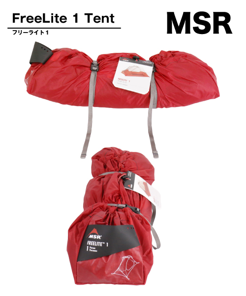 【送料無料】MSRエムエスアールFreeLite 1 Tent フリーライト1テント日よけ てんと イベント アウトドア キャンプ キャンプ用品 キャンプ バーベキュー タープテント テント