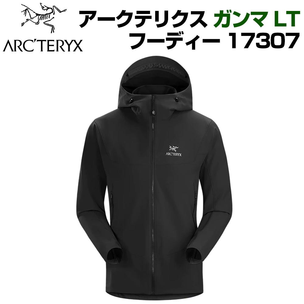 送料無料 Arc'teryx Gamma LT Hoody アークテリクス ガンマ エルティー フーディー メンズ アウター XS S M L サイズ ブラック 黒 17307 並行輸入品