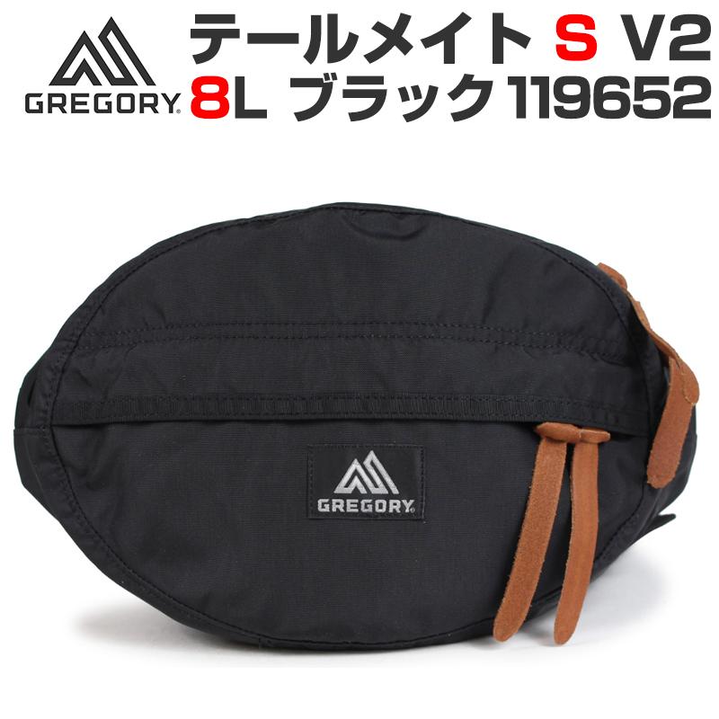 グレゴリー テールメイト Sサイズ Gregory TAILMATE Sサイズ V2 Black ブラック 黒 119652 バッグ リュック アウトドア ショルダーバッグ ウエスト