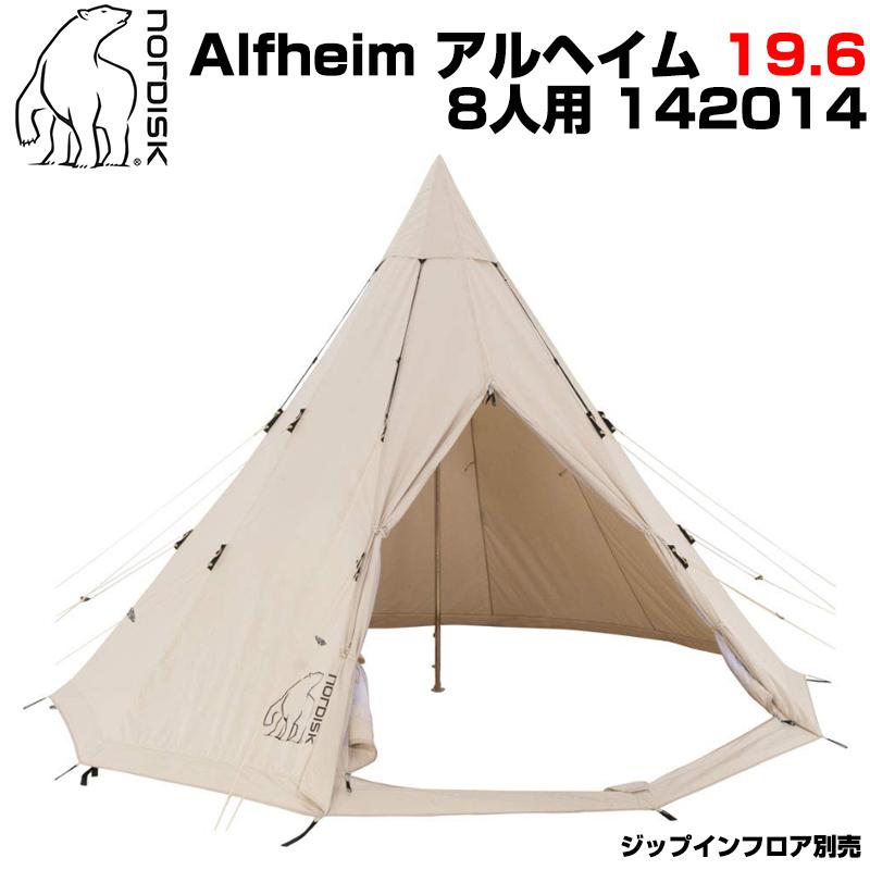 ノルディスク アルヘイム 19.6 8人用テント オフホワイト Nordisk Alfheim 142014 テント アルフェイム 並行輸入品 キャンプ