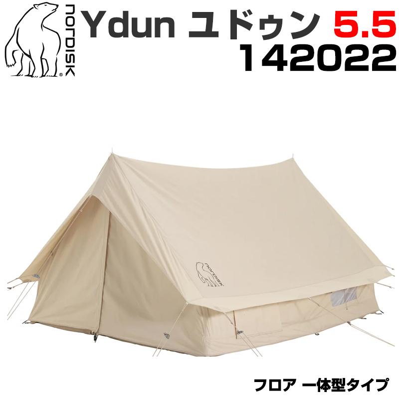 ノルディスク ユドゥン 5.5 テント ベージュ Nordisk Ydun 142022 並行輸入品 キャンプ