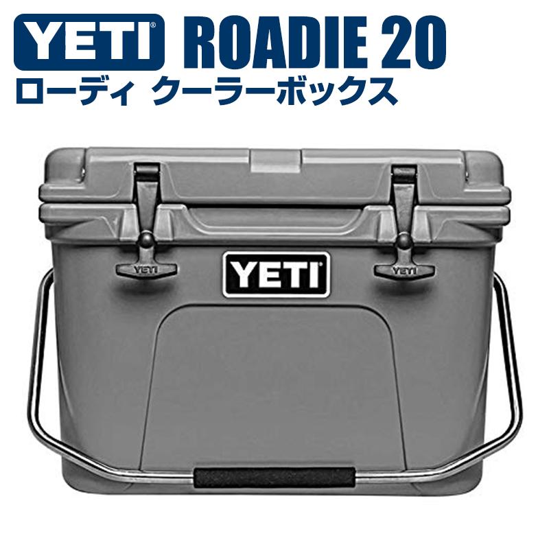 限定カラー チャコール 入荷 YETI イエティー Roadie20 ローディー20 大型 大容量 19.6 L リットル クーラーボックス YETI COOLERS イエティクーラーズ charcoal 並行輸入品