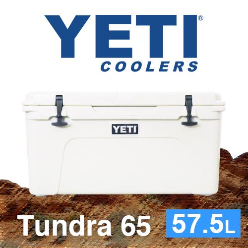 あす楽 大型 大容量 54.1 L リットル クーラーボックス YETI イエティー Tundra65 タンドラ65 / YETI COOLERS (イエティクーラーズ) 【クーラーバッグ クーラーバック 保冷 アウトドア 】