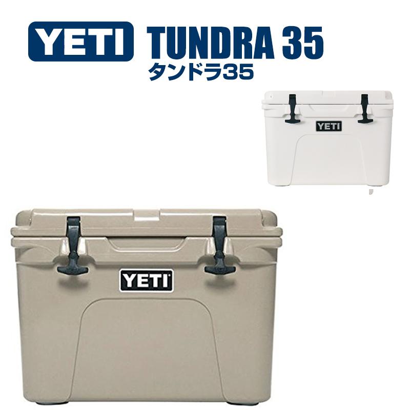 YETI イエティー Tundra35 タンドラ35 大型 大容量 28.3 L リットル クーラーボックス / YETI COOLERS (イエティクーラーズ) クーラーバッグ クーラーバック 保冷 アウトドア キャンプ 並行輸入品