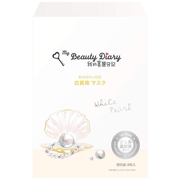 我的美麗日記-私のきれい日記- 新作送料無料 白真珠マスク 定番スタイル 8枚入