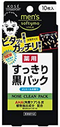 KOSE メンズ ランキング総合1位 ソフティモ 薬用 黒パック 10枚入 当店一番人気 医薬部外品