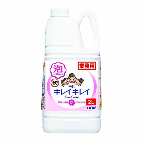 キレイキレイ 業務用 大容量 薬用 買い物 即出荷 泡ハンドソープ シトラスフルーティの香り 2L 液体 詰替え用 医薬部外品