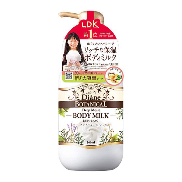 ボディミルク ハニーオランジュの香り 大容量 500ml ダイアンボタニカル 品質保証 ディープモイスト 敏感肌もリッチに潤う 外装すり傷あり 超安い