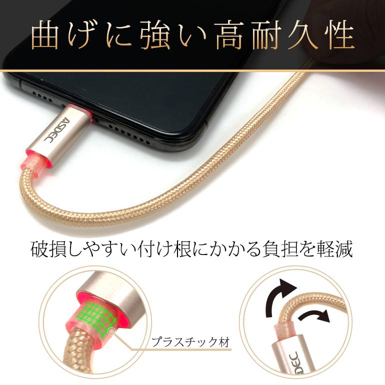 半額50%OFFLightningケーブルiphone充電ライトニングケーブルApple認証品充電状態を光ってお知らせ充電器断線USBケーブル1mLED光るSC-L01