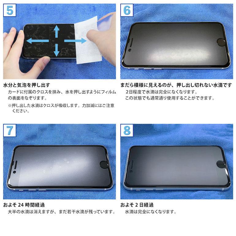 iPhone12フィルムノングレア液晶保護フィルム3防指紋反射防止ギラつき抑制気泡消失ASDECアスデックNGB-IPN23
