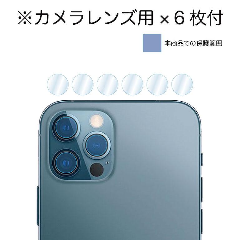 iPhone12ProガラスフィルムAGC株式会社製化学強化ガラス使用HighGradeGlassHG-IPN24