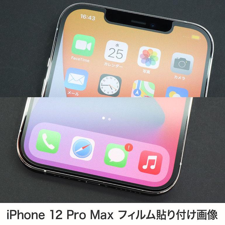 iPhone12ProMaxフィルム反射防止ノングレア液晶保護フィルム3NGB-IPN25