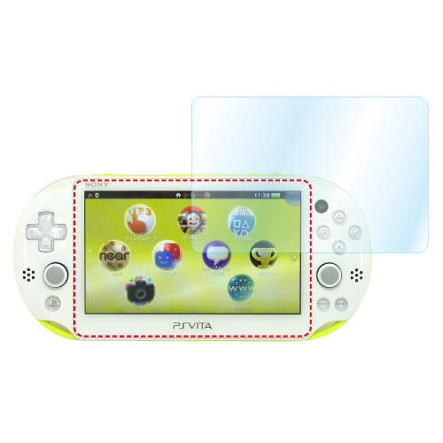 Sony PS Vita PCH-2000 film AFP liquid crystal protection film fingerprint  prevention self-repair impurity air bubbles disappearance PsVita ASDEC