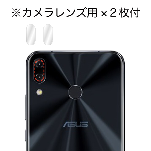 ZenFone5ZE620KL/ZenFone5ZZS620KLノングレア液晶保護フィルム3防指紋反射防止ギラつき防止気泡消失楽天モバイルASDECアスデックNGB-ZE620KL