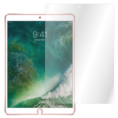 iPad Pro 10.5インチ ノングレア液晶保護フィルム3 タブレット 防指紋 反射防止 ギラつき防止 気泡消失 ASDEC アスデック NGB-IPA09