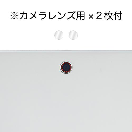 Xperia Z3 Tablet Compact ノングレア液晶保護フィルム3 防指紋 反射防止 ギラつき防止 気泡消失 タブレット ASDEC アスデック NGB-XPRTC