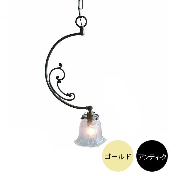 1灯照明灯具セット クラシックスタイルシャンデリア(60Wx1灯)※電球別売【2色展開】  147l-cp10ab334