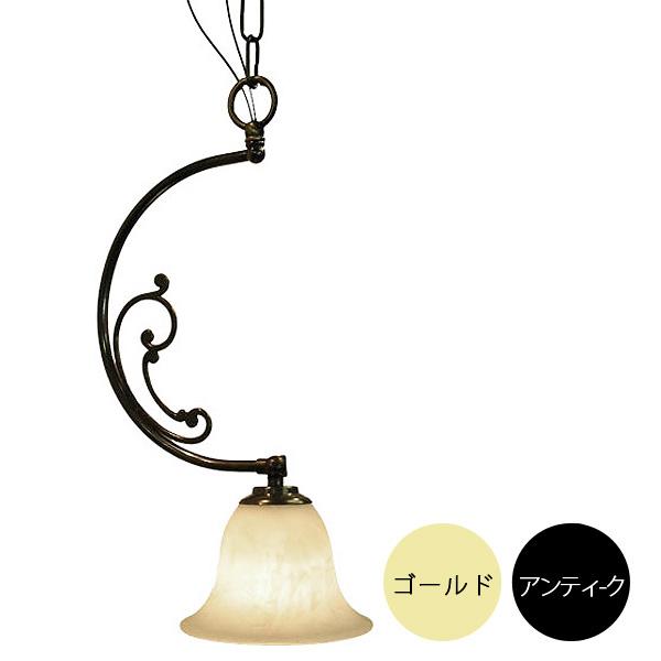1灯照明セット クラシックスタイルシャンデリア(60Wx1灯)※電球別売【2色展開】  147l-cp10ab416