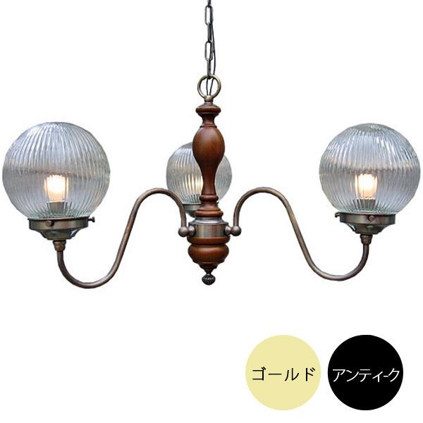 3灯照明灯具 クラシックスタイルシャンデリア(60Wx3灯)※電球別売【2色展開】  147l-fc330a3312