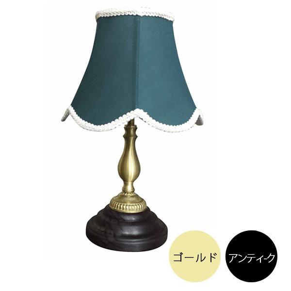 テーブルランプセット 電球別売 【2色展開】  147l-fc680ggr