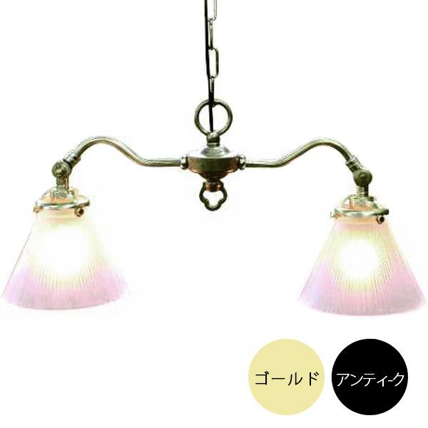 2灯照明灯具セット クラシックスタイルシャンデリア(60Wx2灯)※電球別売【2色展開】  147l-ss20g116