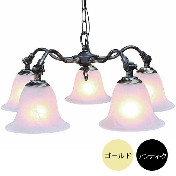 5灯照明灯具セット クラシックスタイルシャンデリア(60Wx5灯)※電球別売【2色展開】  147l-ss50ab416