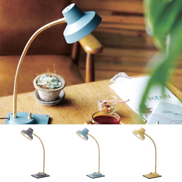 【送料無料】MADISON LED DESK LIGHT マディソンデスクライト  0400-li-aw-0378e