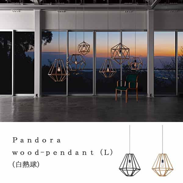 Pandora wood-pendant (L)  0400-li-aw-0489v