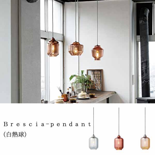 Brescia-pendant  0400-li-aw-0494v