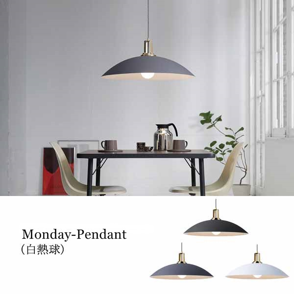 Monday-pendant  0400-li-aw-0497v