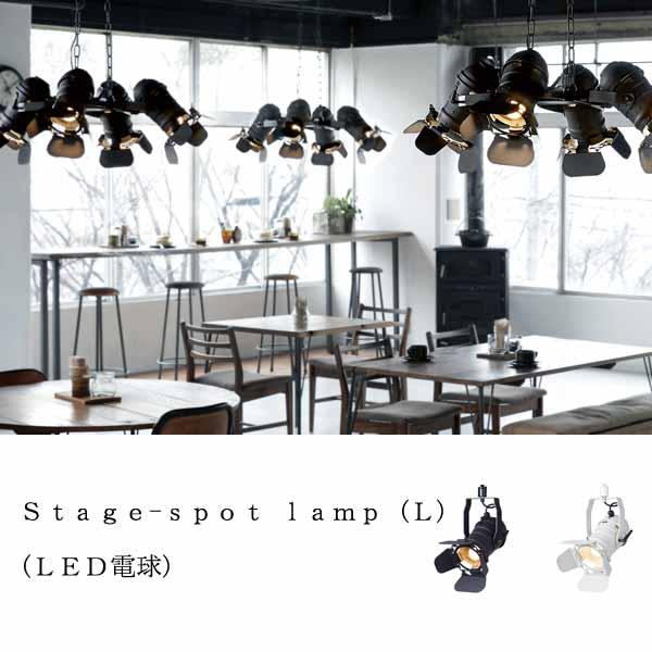 Stage-spot lamp (L)  0400-li-aw-0504e