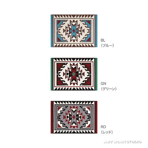 Native rug(ネイティブラグ)Hills (ヒルズ)Mサイズ 100x1400400-rg-TR-4283