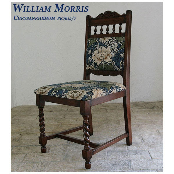 Delicieux Dining Chair William Morris Chrysanthemum Crisantimum Chair Chair Chair  Chair Chair Wood Natural Dining Design Upholstered Chair Sofa Interior  Furniture ...