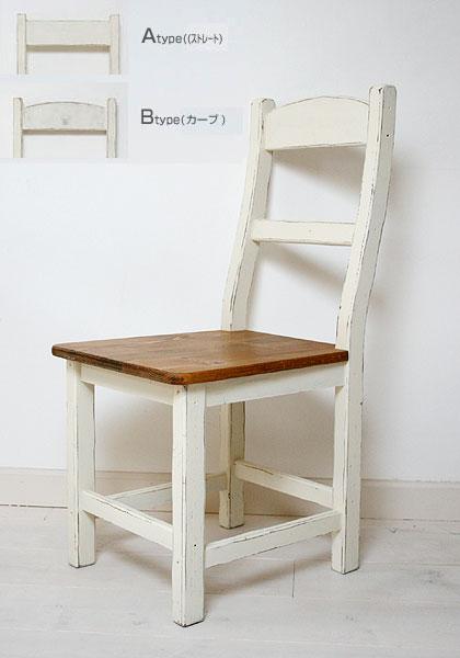椅子 イス い チェア チェアー 木製 子供用 子供部屋 チャイルド ホワイト カントリー パイン材 北欧 新生活 インテリア 家具 完成品C Line Chair A B デスクチェアー パイン材0220-ch-RT-301
