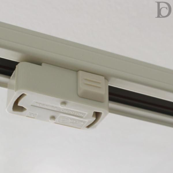 ライティングレール シーリングプラグ 照明器具部品 ホワイト 即日出荷 ブラック 白 黒 照明 お気に入り ディクラッセ Ceiling Plug 0510-li-la5388 ライティングレール用