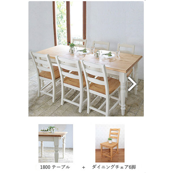 dining table set white chair pine wood french style piece antique room and chairs for sale dark
