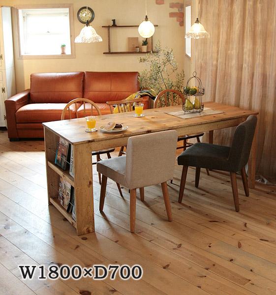 ダイニングテーブル テーブル 木製 カントリー ブックスタンド ダイニングチェア ホテル リビング 天板 北欧 カフェ ナチュラル モダン ダイニングテーブル (単品)ラスティックパイン ジャケットシェルフテーブル 1800×7000220-dt-RT-210-180