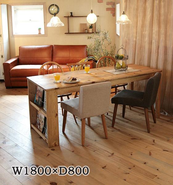 ダイニングテーブル テーブル 木製 カントリー ブックスタンド ダイニングチェア ホテル リビング 天板 北欧 カフェ ナチュラル モダン ダイニングテーブル (単品)ラスティックパイン ジャケットシェルフテーブル 1800×8000220-dt-RT-211-180