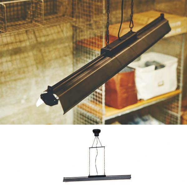 Daniaud [ ダノード ] 直管型LEDランプ組み込み仕様 ペンダントライト 天井照明 【 インターフォルム 】  0252-li-lt-2406